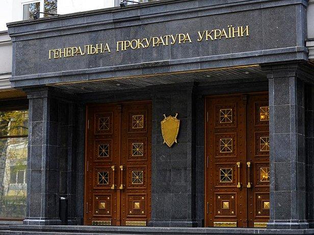 ГПУ вызвала на допрос двух заместителей министра обороны РФ и замкомандующего ВМФ РФ