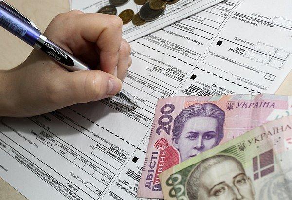 Киев предложил МВФ схему поднятия цен нагаз для населения