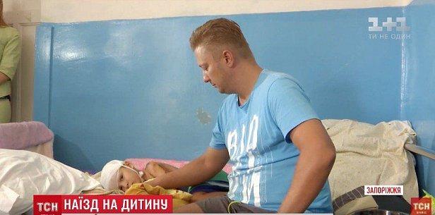 В Запорожье 17-летний водитель сбил мальчика и протащил под машиной почти 8 метров