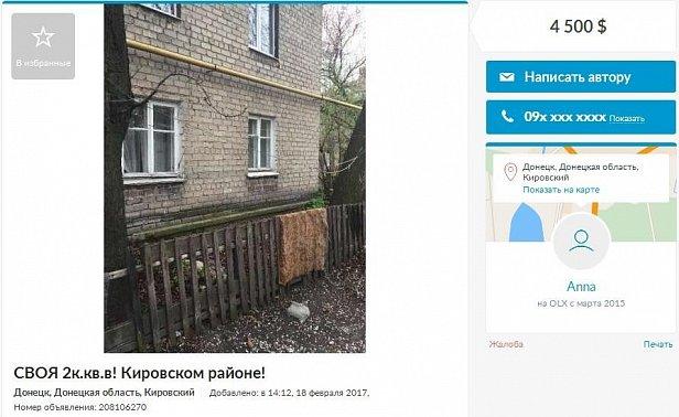 Квартиры за бесценок: стало известно, как подешевело жилье в Донбассе после войны