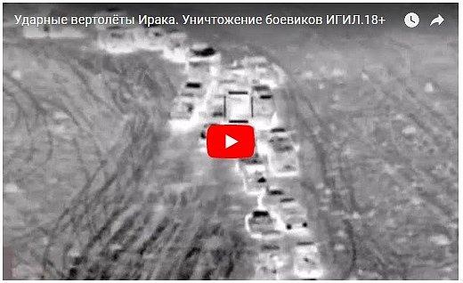 РФ выдала игру за «неоспоримое доказательство»: видео позора