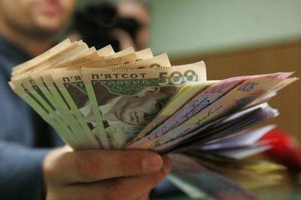 на фото — деньги