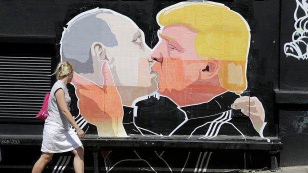Граффити в Вильнюсе в Литве, 1 июня 2016 года