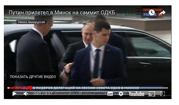 ВМинске проходит саммит ОДКБ