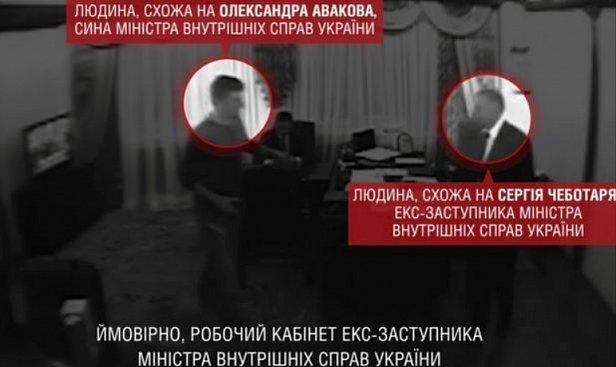 Внимание: Вместе с сыном Авакова задержан экс-замминистра Чеботарь