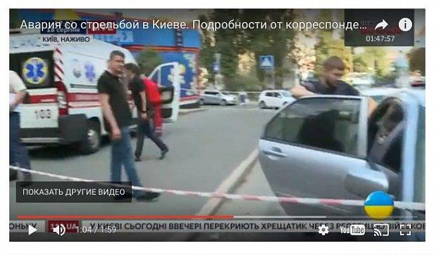 В Киеве полиция со стрельбой задержала квартирных грабителей