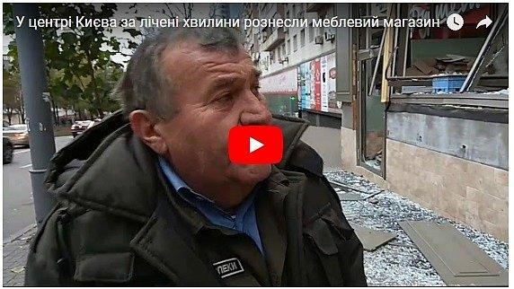 В центре Киева неизвестные разнесли экскаватором магазин (фото, видео)