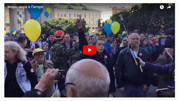 На митинге в Питере звучит «Слава Украине»