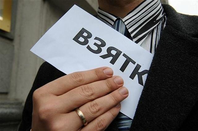 НаКиевщине задержали чиновницу поселкового совета, которая получила взятку ввиде автомобиля