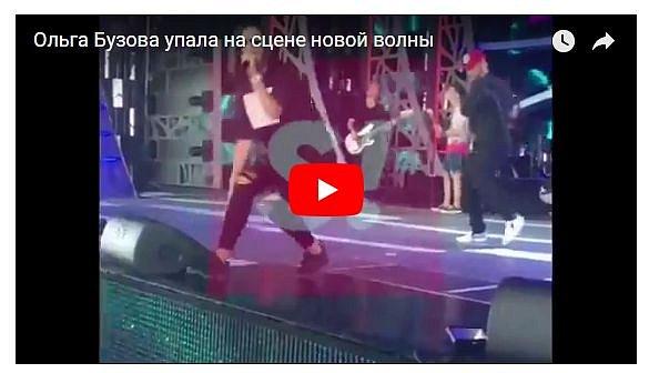 Российская звезда упала со сцены на Новой волне (видео)