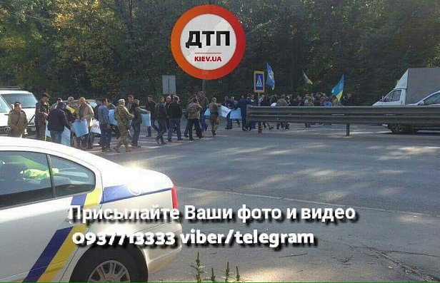 Под Киевом протестующие перекрыли трассу на Одессу и Чоп из-за земельного вопроса