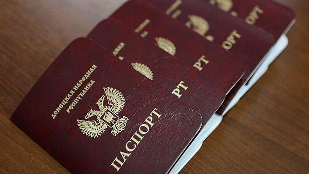 В «ДНР» заявили, что раздали 125 тысяч «паспортов»