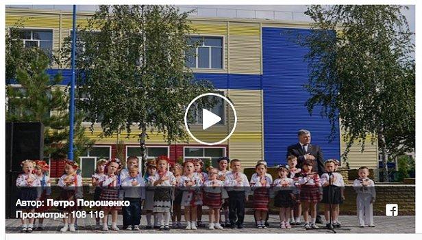 Лучшее исполнение гимна Украины: трогательное видео из Донбасса (видео)