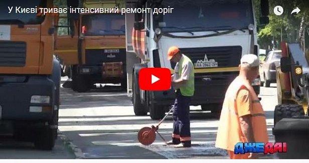 Для киевских водителей закрыли популярный маршрут