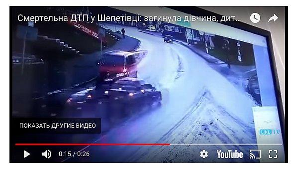 Смертельное ДТП под Хмельницким: сбитая неведомым женщина погибла, ее ребенка спасают медики