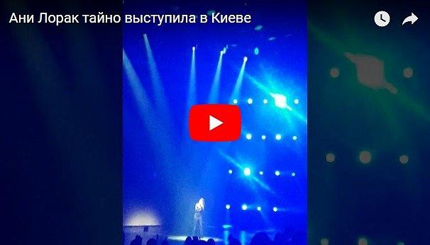Украинская певица после награды в России расплакалась на сцене в Киеве (фото, видео)
