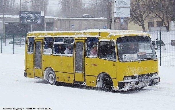 В Киеве подняли цены на проезд в 53 маршрутках: опубликован список