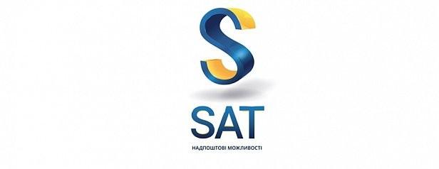 Транспортная компания SAT укрепляет позиции на рынке Украины