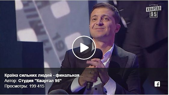 """""""А помните Донецк и Ялту?"""" """"95 квартал"""" довел фанов до слез песней об Украине"""