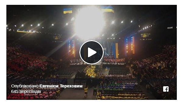 Появилось видео выхода сборной Украины на Играх Непобежденных