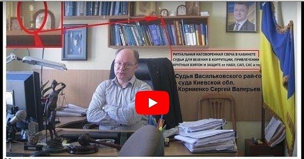 Смертоносная авария сучастием судьи вКиеве: свежие детали