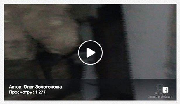 В сети появилось видео задержания хладнокровного убийцы в Запорожье