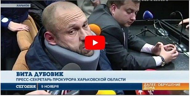 ДТП в Харькове: из больницы выписали пострадавшую киевлянку (видео)
