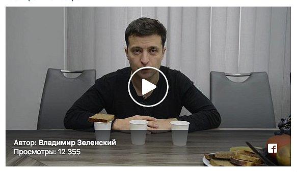 Минкультуры Украины назвало условие для снятия запрета напоказ «Сватов»