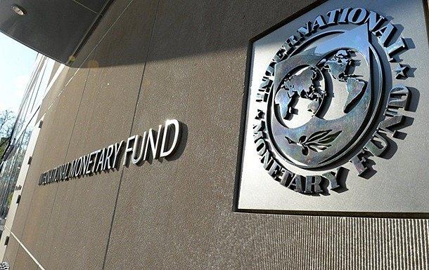 Украина погасила перед МВФ крупную часть долга