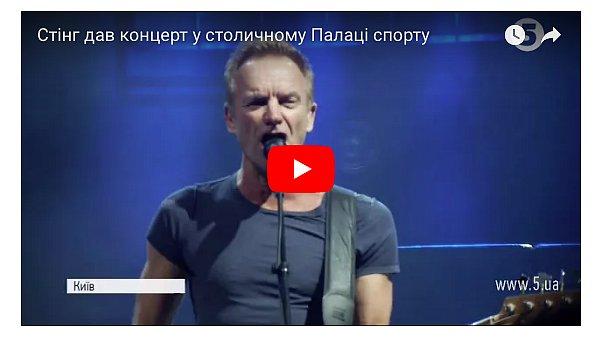 Сын Стинга заговорил на украинском (+видео)