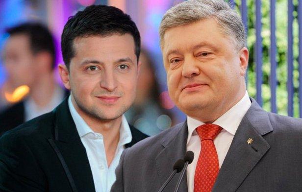 фото — Зеленский и Порошенко