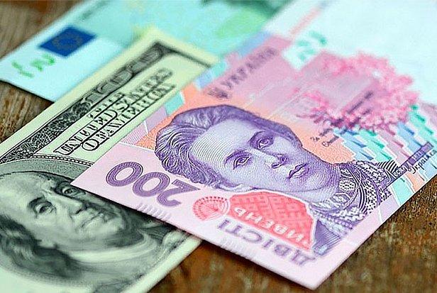 Гривня снова укрепилась: опубликован свежий курс валют
