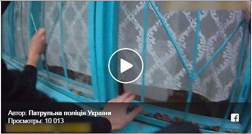 """""""Не плачь, деточка, все хорошо"""", — патрульные задержали мариупольца, пытавшегося задушить жену и 7-летнюю дочь( видео)"""