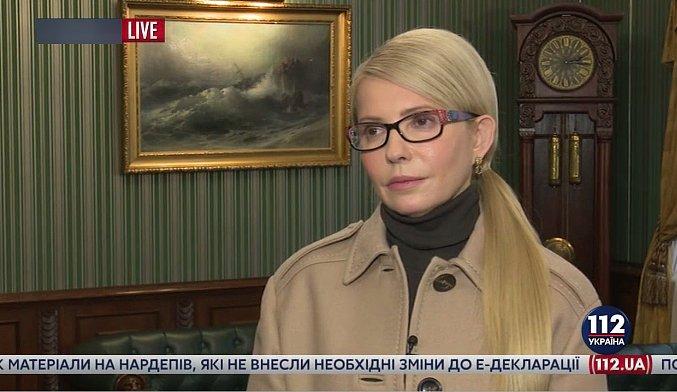 Юлия Тимошенко: Михаил Саакашвили схвачен поуказу президента Украины Петра Порошенко