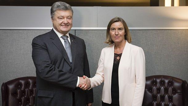 """""""ЕС не устал от Украины"""": Могерини похвалила Киев за прогресс в реформах"""