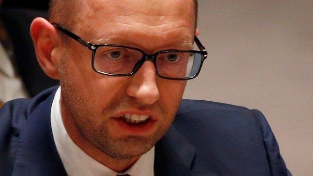 Яценюк требует прозрачных коммунальных тарифов
