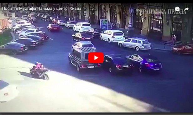 Появилось видео конфликта нардепа и россиян в центре Киева