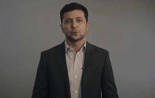 КСУ сучастием Зеленского рассматривает его указ ороспуске Рады (трансляция)