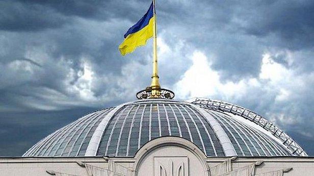"""""""Три-четыре дня"""": в Раде обратились к украинцам с просьбой из-за козней """"Газпрома"""""""