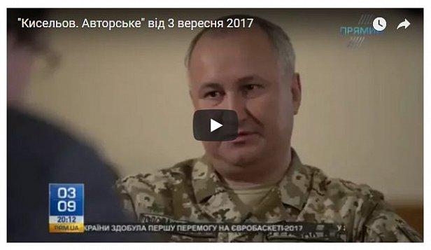 В Харькове задержали 18 резидентов российской разведки, которых курировали из Белгорода