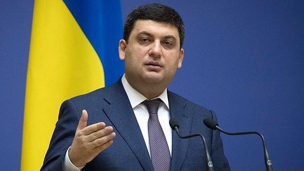 Резкое подорожание газа в Украине: Гройсман рассказал, к чему готовиться украинцам