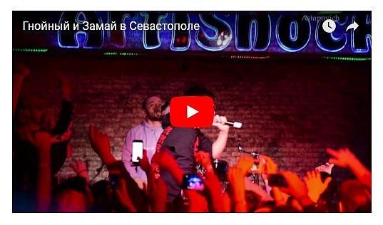 Назвавший украинцев «несуществующей нацией» российский «рэп-герой» собрался в Киев