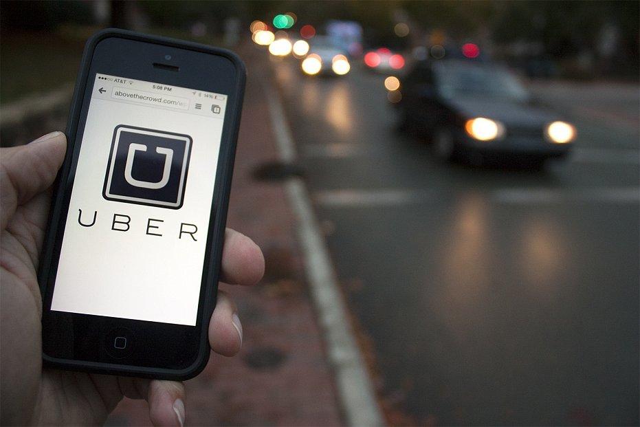 Приложение Uber будет компанией такси порешению судаЕС