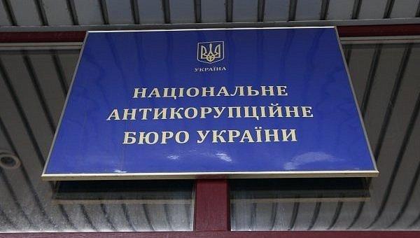 Кубив, Князев и другие: НАПК взялось за топ-чиновников Украины