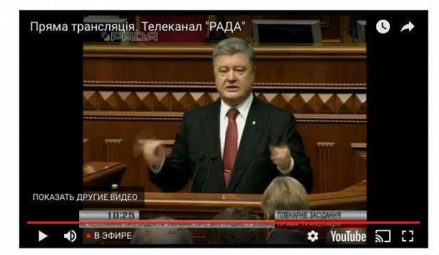 На фото  — Петр Порошенко