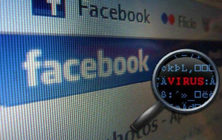 Украинцев заражали вирусом для майнинга криптовалюты через мессенджер социальная сеть Facebook