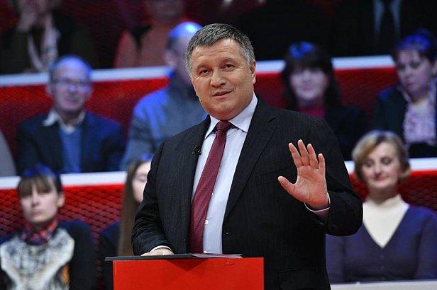 Аваков: В Народном фронте уже готов проект изменения Конституции