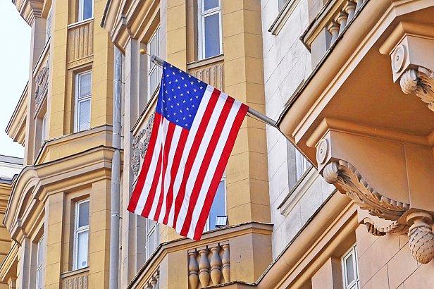 На фото — посольство США