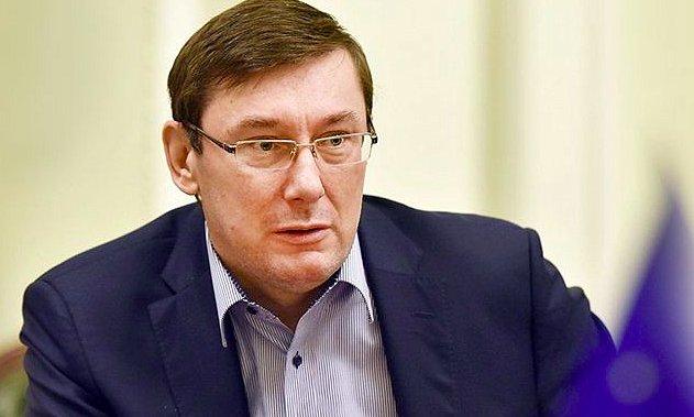 Луценко: Следствие поосновным делам Майдана окончено на80%