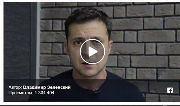 """Запрет """"Сватов"""": СБУ ответила на гневную тираду Зеленского (видео)"""